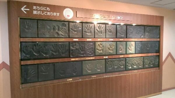 京セラドーム手形