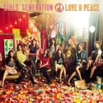 大阪城ホールの座席表:少女時代コンサート2014「LOVE&PEACE」の場合