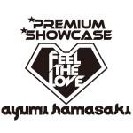 浜崎あゆみ2014:「Feel the love」の座席表まとめ(代々木競技場第一体育館、大阪城ホールetc)