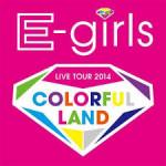 E-girlsライブ:日本武道館のセットリスト&感想レポ (2014年7月24日)