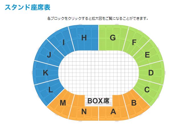 座席案内   大阪城ホール