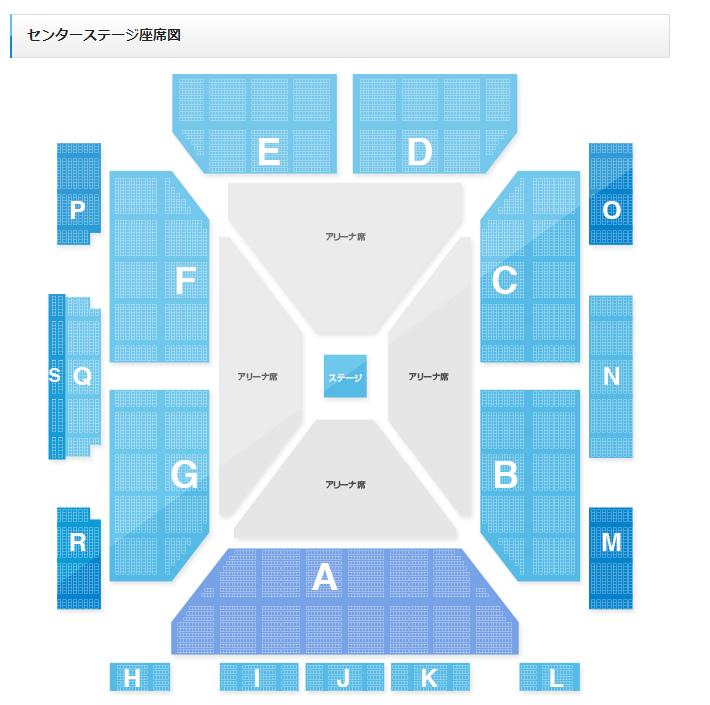 座席図   FUKUOKA CONVENTION CENTER【マリンメッセ福岡】