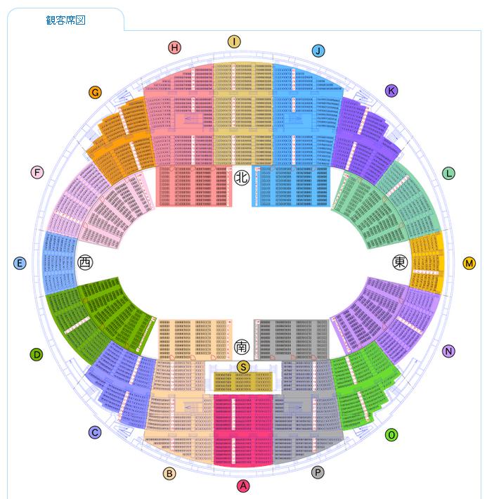 日本ガイシスポーツプラザ フロアマップ ガイシホール観客席