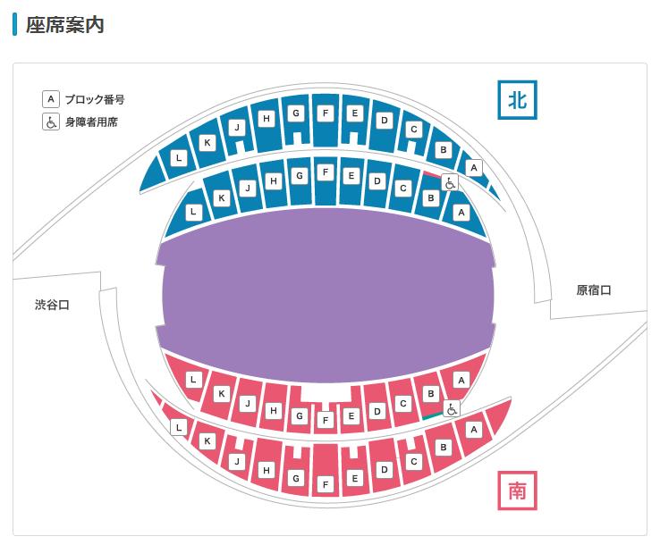 第一体育館   座席案内   代々木競技場   JAPAN SPORT COUNCIL