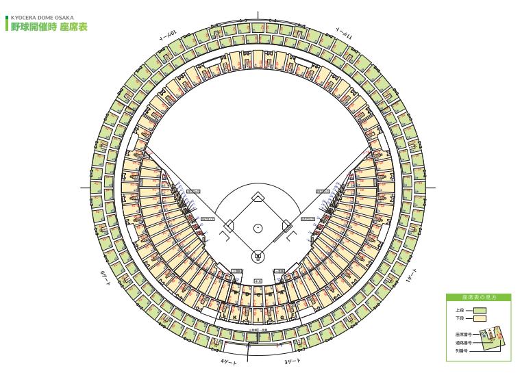www.kyoceradome osaka.jp seat images kyoceradome_seat.pdf