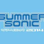 SUMMER SONIC:QVCマリンフィールドのセットリスト&レポ (2014年8月16日)