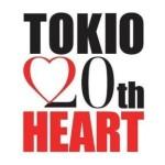 TOKIOライブ:上野学園ホールのセットリスト&感想レポ (2014年8月10日)