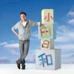 小田和正コンサート:日本ガイシホールのセットリスト&感想レポ (2014年8月21日)