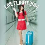 水樹奈々ライブ:横浜スタジアムのセットリスト&感想レポ (2014年8月3日)