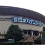 日本ガイシホールまとめ 座席表(アリーナ+スタンド)/交通アクセス/天気予報/マップ