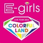 E-girlsライブ「COLORFUL LAND」:日本ガイシホールのセットリスト&感想レポ (2014年8月11日)