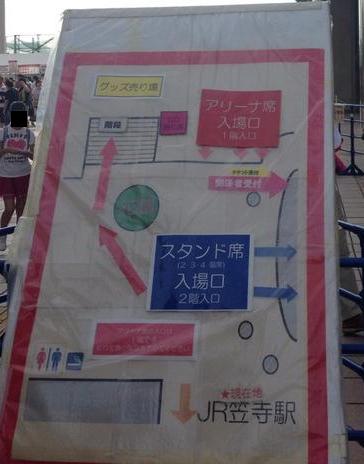 日本ガイシホール案内図
