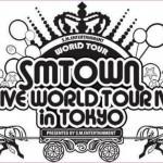 SMTOWNライブ:味の素スタジアムのセットリスト&レポ (2014年10月4日)