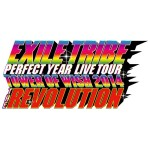 EXILEライブ2014「TOW」:東京ドームのセットリスト&レポ(11月29日)