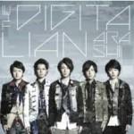 嵐コンサート2014:福岡ヤフオクドームのセットリスト&レポ(11月14日)