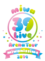 miwaライブツアー2014:日本ガイシホールのセットリスト&レポ(12月9日)