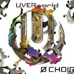 UVERworldライブ2014-2015:ワールド記念ホールのセットリスト&レポ(12月9日)