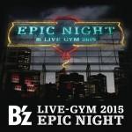 B'zライブツアー2015:横浜アリーナのセットリスト&感想レポ(4/2)