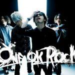 ONE OK ROCK座席表まとめ(日本ガイシホール、さいたまスーパーアリーナetc)