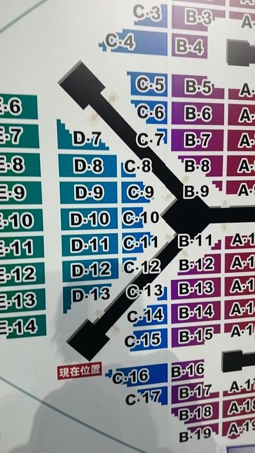 東京ドーム 座席表(種類/見え方)&会場(キャパ/アク …