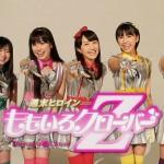 ももクログッズ・ライブ2016まとめ!(画像、売り切れ、販売時間、列)