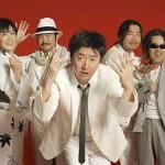 サザンオールスターズグッズ・ライブ2015まとめ!(画像、売り切れ、販売時間、列)