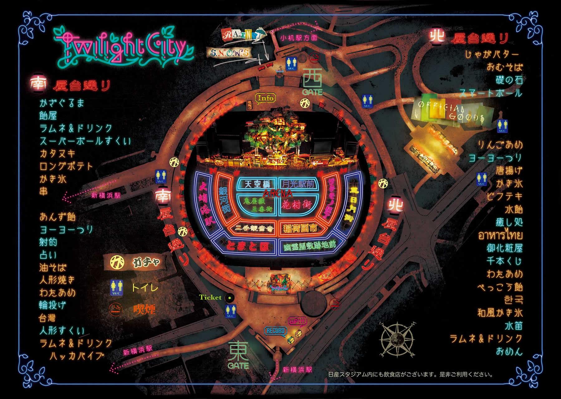 map_stadium0714