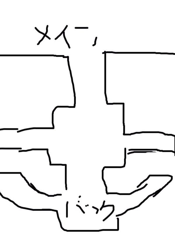 CXx-wvJU0AE_jmC