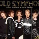 広島グリーンアリーナの座席表:AAAコンサート「Gold Symphony」の場合