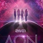 2NE1来日ライブ「ALL OR NOTHING」:横浜アリーナのセットリスト&感想レポ (2014年7月5日)