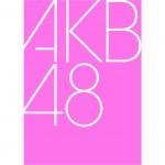 AKB48グッズ2015まとめ!(画像、売り切れ、販売時間、列)