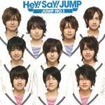 Hey! Say! JUMPコンサートグッズまとめ(~2016)