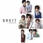 Hey! say! JUMPコンサート「smart」:大阪城ホールのセットリスト&感想レポ (2014年8月3日)