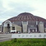 サンドーム福井まとめ 座席表(アリーナ+スタンド)/交通アクセス/天気予報/マップ