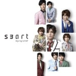 Hey! Say! JUMPコンサート:マリンメッセ福岡のセットリスト&レポ (2014年8月17日)
