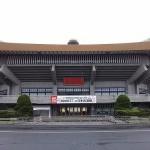 日本武道館まとめ 座席表(アリーナ+スタンド)/交通アクセス/天気予報/マップ