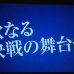 NMB48座席表まとめ!(大阪城ホール、愛知県体育館、日本武道館、etc)