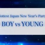 2PMライブ(ファンミーティング)2015:さいたまスーパーアリーナのセットリスト&レポ