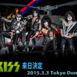 KISS(+ももクロ)来日ライブ2015:東京ドームのセットリスト&感想レポ(3/3)