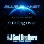 三代目J Soul Brothersライブ2015:のセットリスト&感想レポ(5/27)