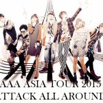 AAAライブツアー2015:日本武道館のセットリスト&感想レポ(5/1)